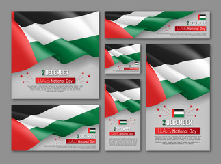 United Arab Emirates national day set Fotomurales