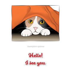 Funny cat. Cartoon picture with a cat under the covers. Lettering for use in a set with a picture.