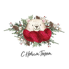 Set of Christmas Woodland Cute forest cartoon bear cute owl, cat and racoon animal character. Winter set of new year floral elements, bouquets, berries, fllowers, snow and snowflakes,