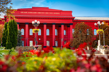 A flower bed against the backdrop of Kyiv National Taras Shevchenko University. Kyiv, Ukraine