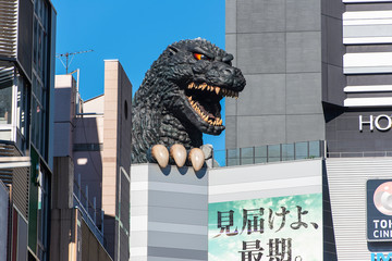 TOKYO - DEC 30: Head of Godzilla Doll at Shinjuku District in Tokyo on December 30. 2016 in Japan