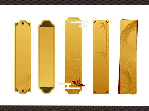 金色フレーム