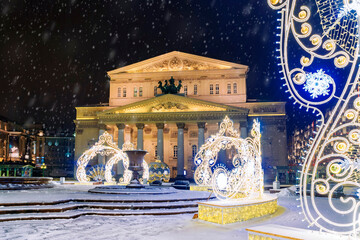 Christmas in Moscow. Bolshoi Theater in Moscow