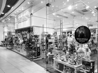 Krasnodar, Russia - November 23, 2019: seasonal discounts and sale Black Friday in the shopping center Gallery in Krasnodar, black and white photo