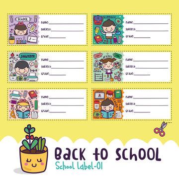 School_label_01