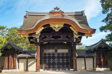 Kyoto Imperial Palace and park, Japan. is not private property and is open to the public Wall mural