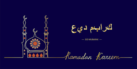 Ramadan Kareem vector simple minimal background with mosque, mandala and lettering Ramadan Kareem.One continuous line drawing.