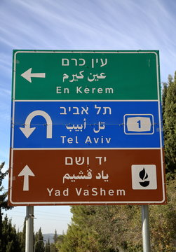 Road sign in Jerusalem with information and direction to En kerem, Tel Aviv and yad Vashem in Hebrew, Arabic and English language