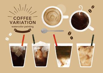 コーヒーやカフェオレのバリエーション水彩
