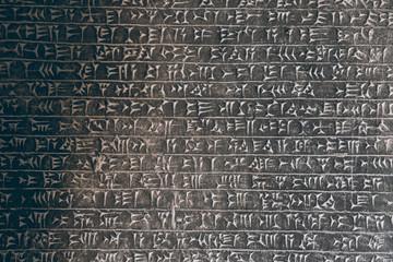 ancient Assyria cuneiform Fototapete