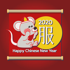 2020 New Year's Greetings for the Chinese.