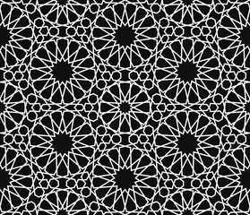 Monochrome islamic geometric ornament. Moroccan seamless pattern