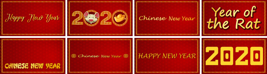 Happy new year background design for 2020