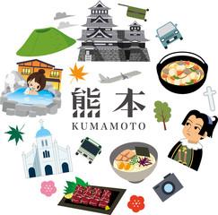 熊本 観光 旅行