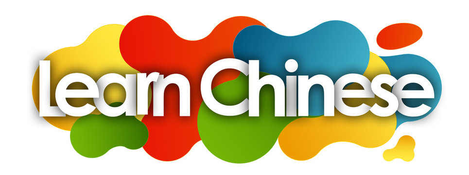 learn Chinese in color bubble background