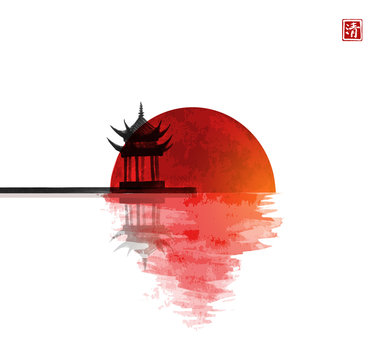 Pagoda temple and big red sun reflecting in water. Traditional oriental ink painting sumi-e, u-sin, go-hua.  Hieroglyph - clarity.
