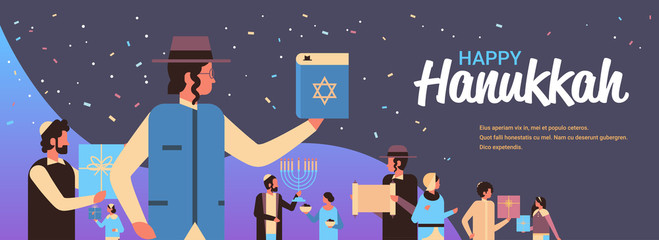 jews people standing together jewish men women in traditional clothes happy hanukkah concept judaism religious holidays celebration portrait horizontal copy space vector illustration