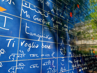The wall of I love you in Paris France perspective view