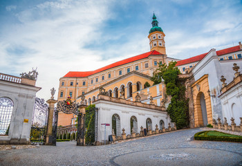 Mikulov Castle or Mikulov Chateau. In Front of the Entrance. South Moravia, Czech Republic