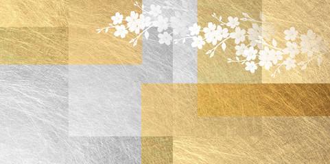 Wall Mural - 桜のシルエットと金色の和紙の背景
