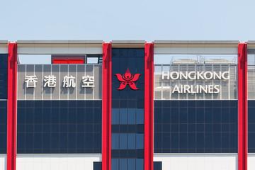 Hongkong Airlines headquarters at Hong Kong airport
