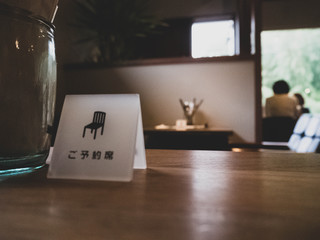 Fototapeta 初デートで大事にしたいレストランの予約席
