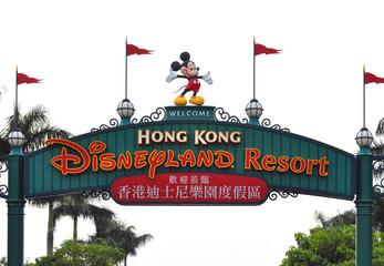 HONG KONG - NOV 2015: The main Entrance to Disneyland Park with Mickey Mouse on Top in Hong Kong on November 2015 in China