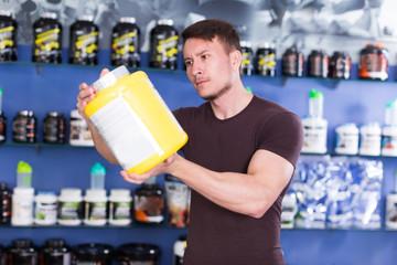 male looking sport nutrition