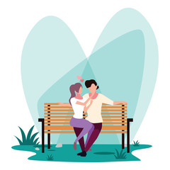 couple of people in love sitting in the park chair
