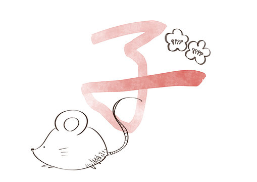 年賀素材ネズミ