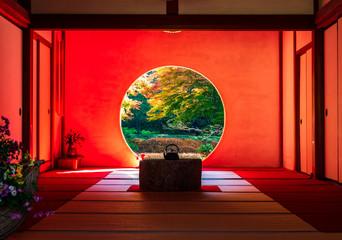 Fototapeten Rot 秋の鎌倉 明月院 悟りの窓