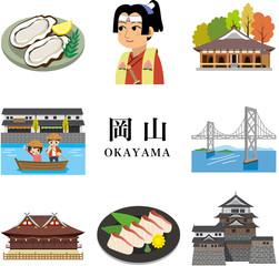 岡山 旅行 観光