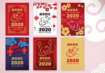 Chinese New Year of the Rat 2020 Card Layout Set