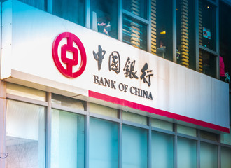 Bank of China sign. Bank of China is one of the five biggest state-owned commercial banks of China and it is the second largest lender in China overall.