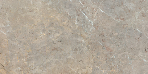 Obraz Polished marble with high-resolution, beige tone emperador marble, natural breccia stone agate surface, modern Italian marble for interior-exterior home decoration tile and ceramic tile surface. - fototapety do salonu