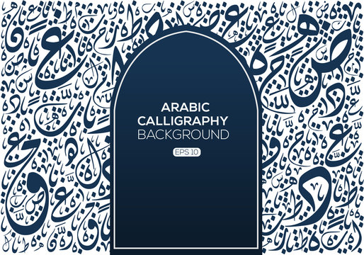 Creative Abstract Background Calligraphy Contain Random Arabic Letters Without specific meaning in English ,Vector illustration