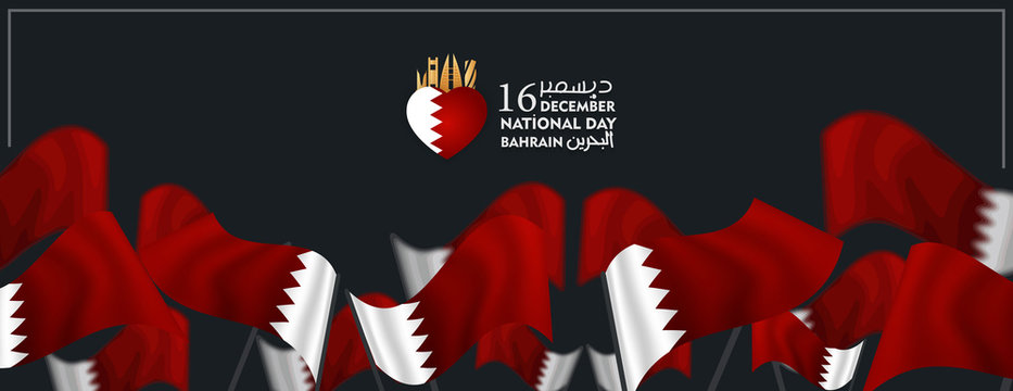 bahrain national day 16 december, waving bahrain flag