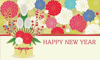 上品な菊と門松の年賀状風のイラスト
