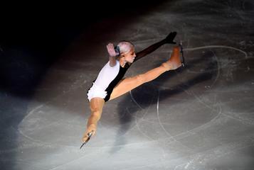 2019 ISU Grand Prix of Figure Skating Final