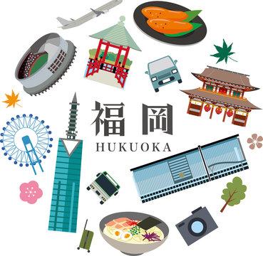 福岡 旅行 観光
