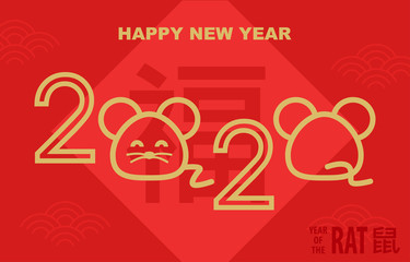 2020 Year of the Rat Happy Chinese New Year Greeting Card