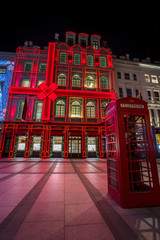 Cartier Store in London at Christmas