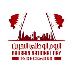 Independent Day of Bahrain. Arabic Text Translation: Bahrain National Day; 16 December. 48. Eagle and Hawk Symbol. Vector Illustration.