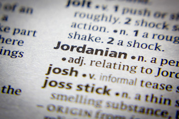 Word or phrase Jordanian in a dictionary.
