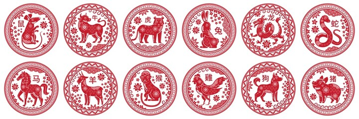 Round Chinese zodiac signs. Circle stamps with animal of year, china New Year mascot symbols. 12 months astrology goat, horse and rooster red stamp. Isolated vector icons set Fotomurales