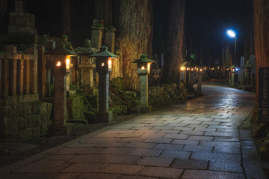 Ancient Cemetery at night inside a forrest, Okunoin Cemetery, Wakayama, Japan.