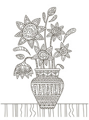 Hand drawing coloring book for children and adults. A beautiful pattern with small details for creativity. Antistress decor still life with sunflowers in vase as in the pictures of van gogh.