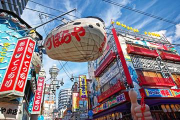 大阪ミナミ 通天閣と新世界