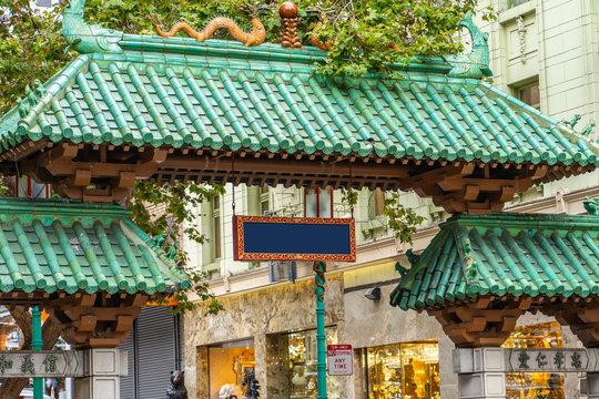 Dragon's Gate, Entrance to San Francisco's Chinatown