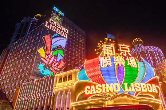 Macau, China - December 8, 2016: Casino Lisboa, one of the oldest and most famous casinos in Macau since 1970, business district, a must for any gambler who wants the authentic Macau casino experience